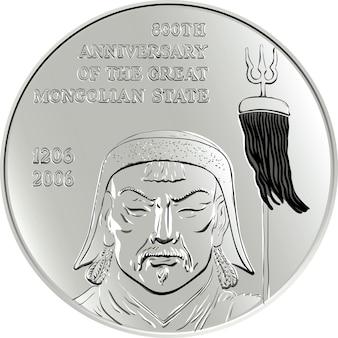 Vector mongoolse geld zilveren herdenkingsmunt met de afbeelding