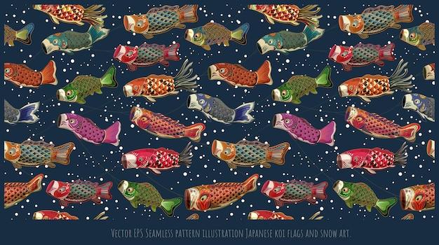 Vector naadloze patroon illustratie van japanse stijl getrokken koi vissen vlaggen kunst.
