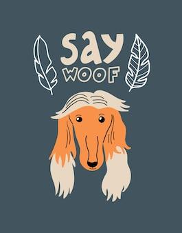 Vector portret van borzoi cartoon afbeelding met hondenbladeren en belettering say woof
