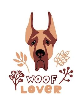 Vector portret van great dane cartoon afbeelding met hond en belettering woof lover