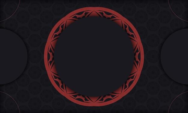 Vector print klaar briefkaart ontwerp met griekse ornamenten. zwart-rode sjabloonbanner met luxe ornamenten voor uw logo.