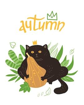 Vector schattige poster met zwarte kat en pompoen. herfst of herfst auto-ontwerp