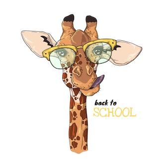 Vector schetsen illustraties. portret van grappige giraf in schoolglazen.