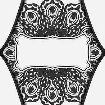 Vector sjabloon voor afdrukontwerp briefkaart witte kleur met zwarte mandala sieraad. een uitnodiging voorbereiden met een plaats voor uw tekst en patronen.
