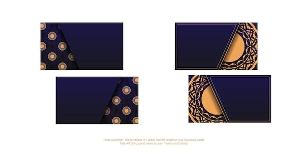 Vector sjabloon voor afdrukontwerp van visitekaartjes in blauw met luxe ornamenten. een visitekaartje voorbereiden met een plaats voor uw tekst en vintage patronen.