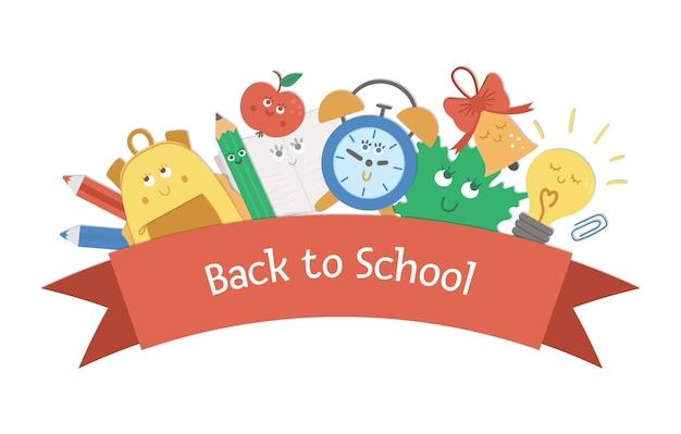 Vector terug naar school samenstelling met lint en schattige kawaii schooltas, bel, blad, wekker. grappig educatief ontwerp voor banners, posters, uitnodigingen. kaartsjabloon met grappig briefpapier