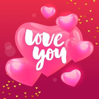 Vector valentijnsdag tekst met glitter elementen. glans hand getrokken letters, zwart en goud. ik hou van jou. romantisch citaat voor ontwerp wenskaarten, tatoeage, vakantie uitnodigingen slogan