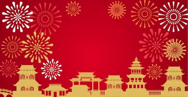Vector van abstract chinees nieuw jaar