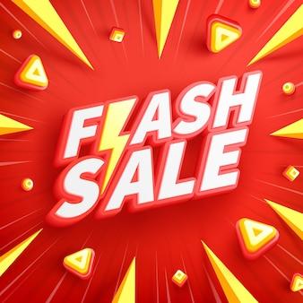 Vector van flash sale shopping day poster of banner met 3d-tekst op rode achtergrond