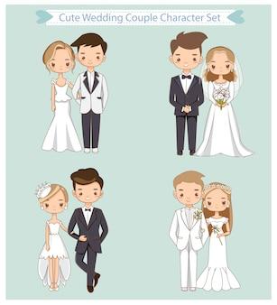 Vector van schattige bruidspaar tekenset