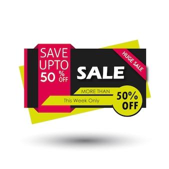 Vector verkoop banner grafische afbeelding