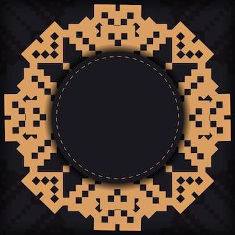 Vector voorbereiding van uitnodigingskaart met plaats voor uw tekst en vintage patronen. sjabloon voor ansichtkaarten met printontwerp in zwarte kleur met sloveense patronen.