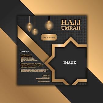 Vector zwart gouden luxe van hajj umrah flyer ontwerpsjabloon