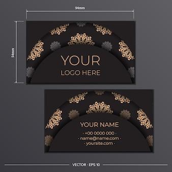 Vector zwart visitekaartje ontwerp met vintage patronen. sjabloon voor visitekaartjes met ornament.