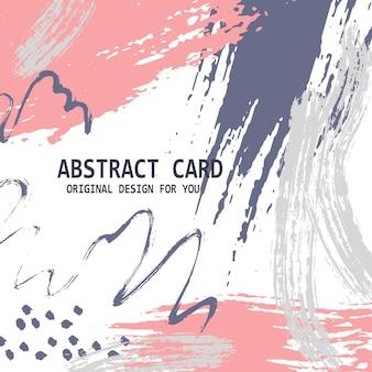 Vectorachtergrond met hand getrokken elementen. trendy textuur met penseelstreken. moderne abstracte stijlbanner