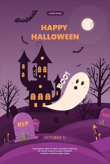 Vectorbanner voor halloween-cartoonsjabloonontwerp voor uitnodigingen voor advertentieverkoopfeesten