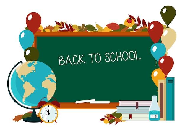 Vectorillustratie van een poster over het thema terug naar school. globe, schoolboeken, potlood op de achtergrond van het schoolbord