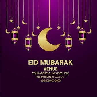 Vectorillustratie van eid mubarak viering wenskaart met gouden lantaarn en maan