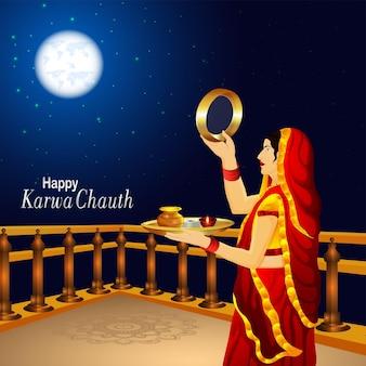 Vectorillustratie van gelukkige karwa chauth-vieringskaart
