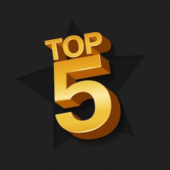 Vectorillustratie van gouden gekleurde top 5 woorden en ster op donkere achtergrond.