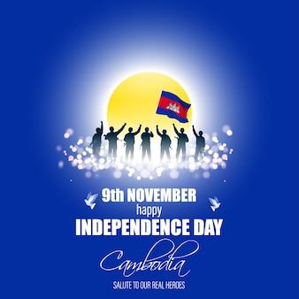 Vectorillustratie van happy cambodja onafhankelijkheidsdag