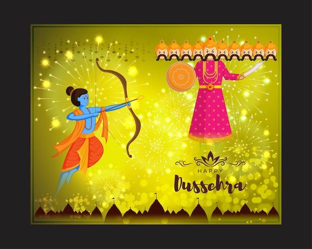 Vectorillustratie van happy dussehra-groet