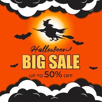 Vectorillustratie van happy halloween-verkoopsjabloon