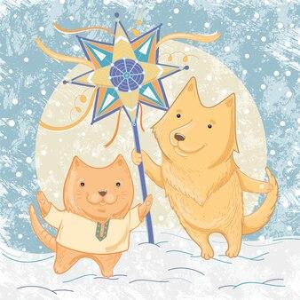 Vectorillustratie van kerstliederen met hond en kat. illustratie van vriendschap en winterpret, festiviteiten. sjabloon voor wenskaart.