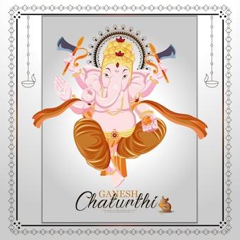 Vectorillustratie van lord ganesha voor ganesh chaturthi