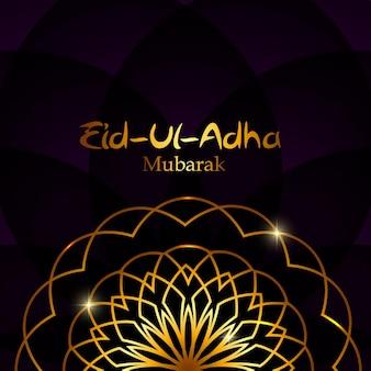 Vectorillustratie van mooi wenskaartontwerp 'eid adha