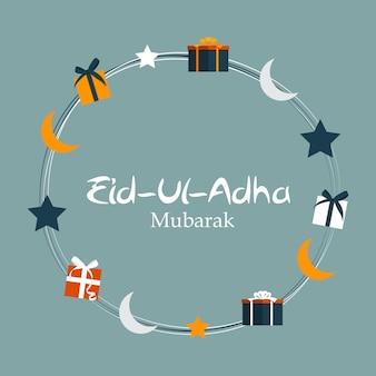 Vectorillustratie van mooie wenskaart ontwerp 'eid adha' (festival of sacrifice) eps10