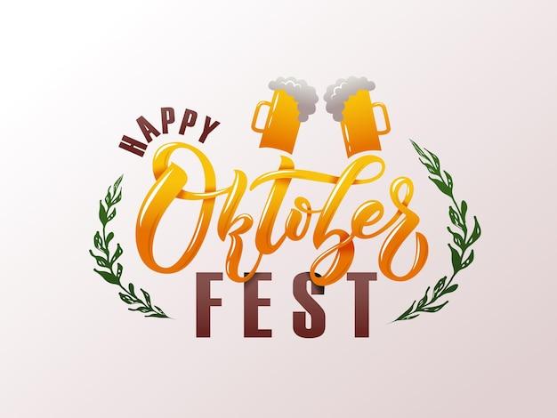 Vectorillustratie van oktoberfest logo oktoberfest viering ontwerp op gestructureerde achtergrond
