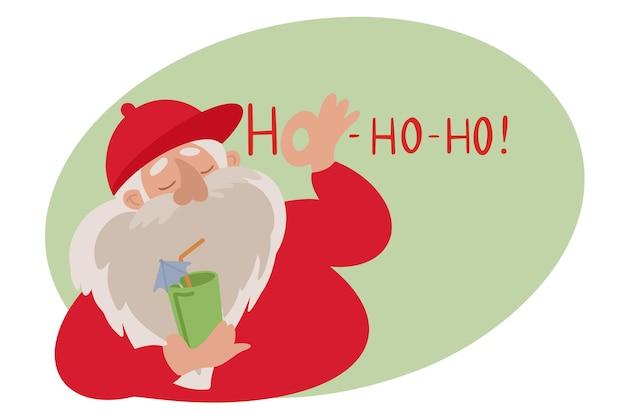 Vectorillustratie van ontspannen grappige kerstman met coctail en ho ho ho tekst.