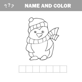 Vectorillustratie van penguin cartoon - kleurboek voor kinderen