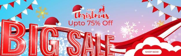 Vectorillustratie van sjabloon voor spandoek van merry christmas-verkoop