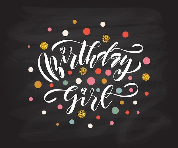 Vectorillustratie van verjaardag meisje tekst voor verjaardag ontwerp verjaardag meisje badge tag en pictogram