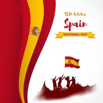 Vectorillustratie voor de nationale feestdag van spanje - 12 oktober