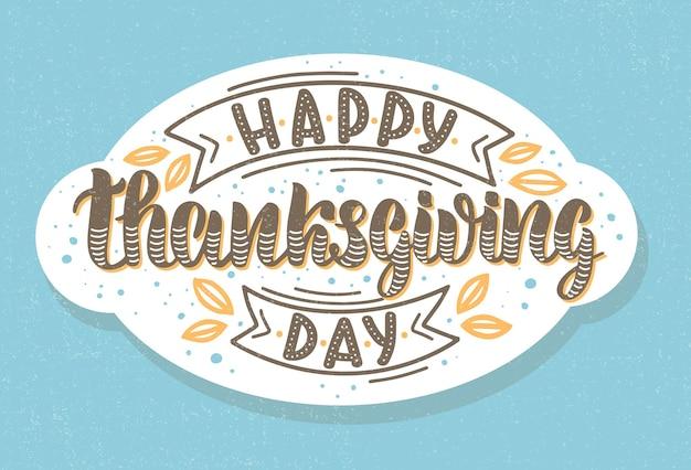 Vectorillustratie voor de thanksgiving-dag. handgetekende letters voor kaarten, stickers, banners en posters. gezellig ontwerp voor de vakantie-evenementen.