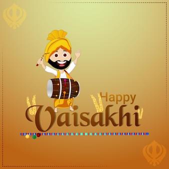 Vectorillustratie voor gelukkige vaisakhi-banner of wenskaart