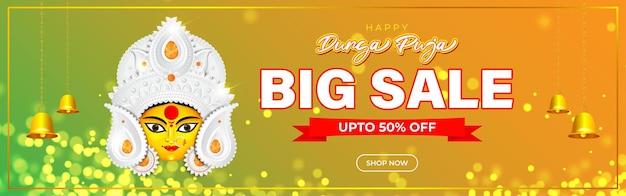 Vectorillustratie voor indiase hindoeïstische festival durga puja verkoop banner