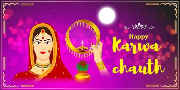 Vectorillustratie voor karwa chauth-banner