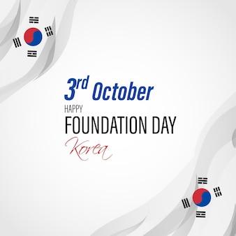 Vectorillustratie voor korea foundation dag-3 oktober