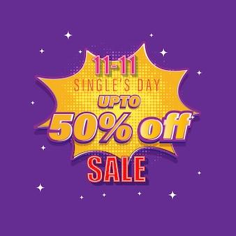 Vectorillustratie voor singles day sale