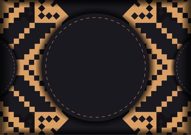Vectorsjabloon voor ansichtkaarten met afdrukontwerp in zwarte kleur met een sloveens ornament. een uitnodiging voorbereiden met een plaats voor uw tekst en vintage patronen.