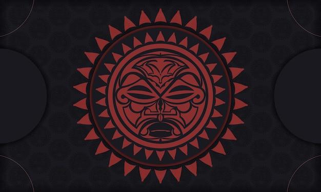 Vectorsjabloon voor ansichtkaarten met afdrukontwerp in zwarte kleur met masker van de goden. een uitnodiging voorbereiden met een plaats voor uw tekst en een gezicht in de stijl van polizen.