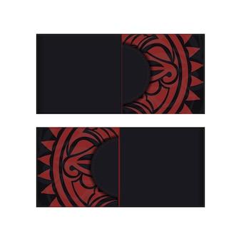 Vectoruitnodigingskaart met een plaats voor uw tekst en een gezicht in een polizenian stijlornament. zwarte kleur ansichtkaart ontwerp met masker van de goden.