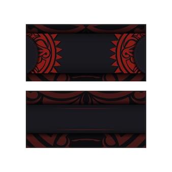 Vectoruitnodigingskaart met plaats onder uw tekst en gezicht in polizeniaanse stijlornamenten. printklare ansichtkaart in zwart met het masker van de goden.