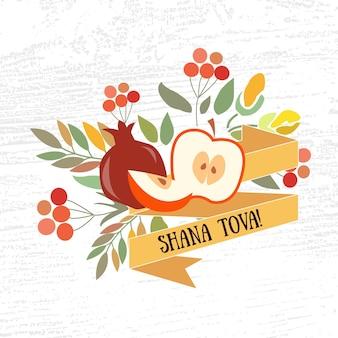 Vectorverzameling van labels en elementen voor rosj hasjana joods nieuwjaarspictogram of badge