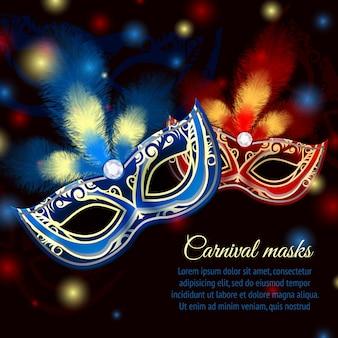 Venetiaans carnaval mardi gras kleurrijke feest masker op donkere mousserende achtergrond sjabloon