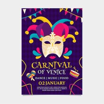 Venetiaanse carnaval poster sjabloon met theatraal masker